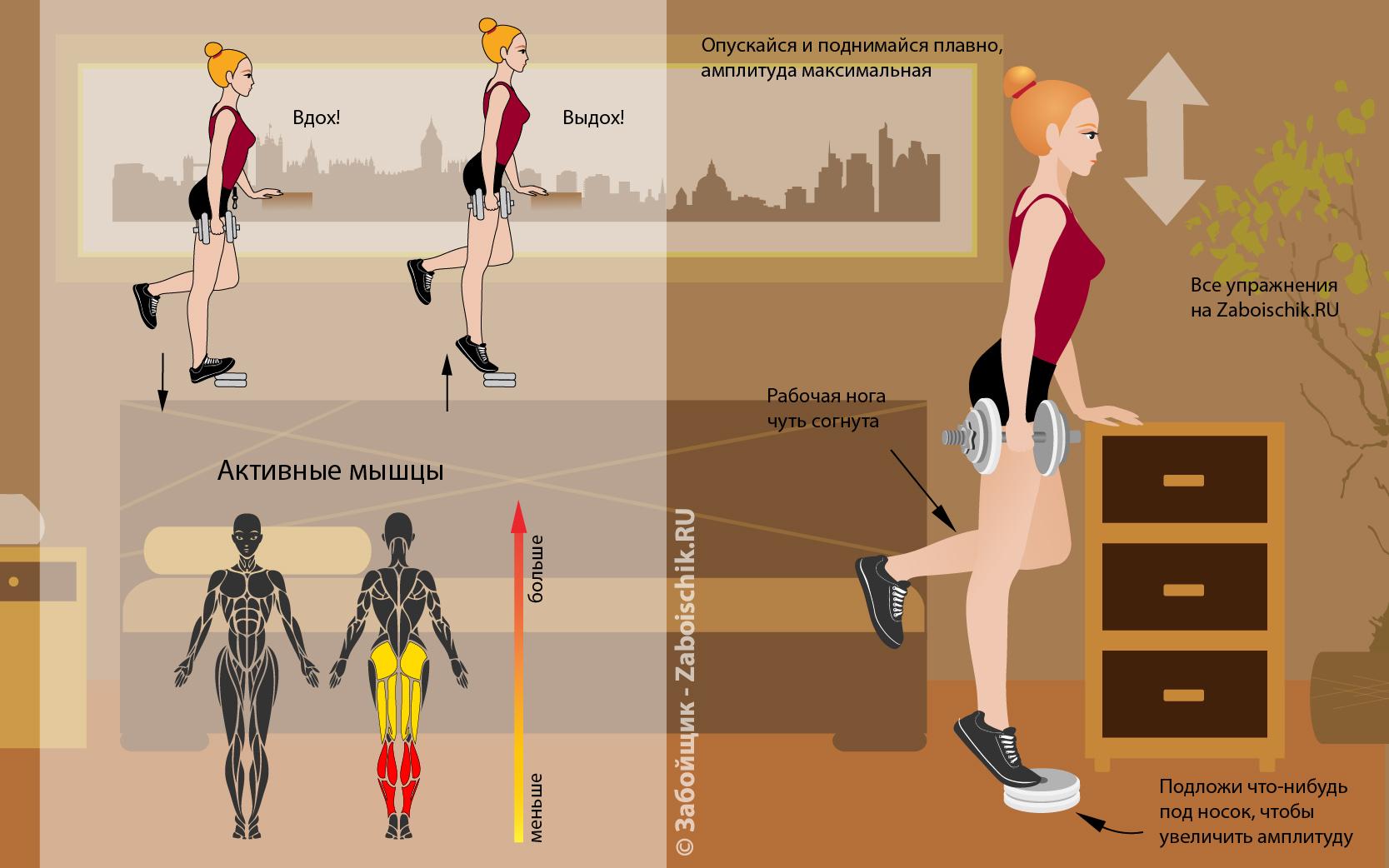 Как сделать силу в ногах